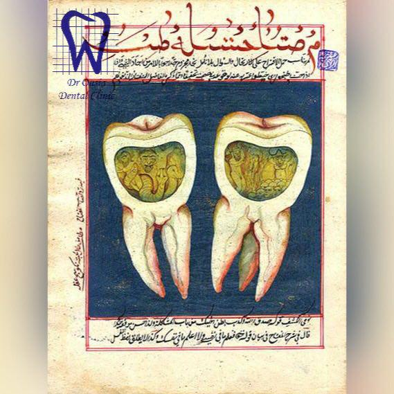 برگی از کتاب دندان پزشکی